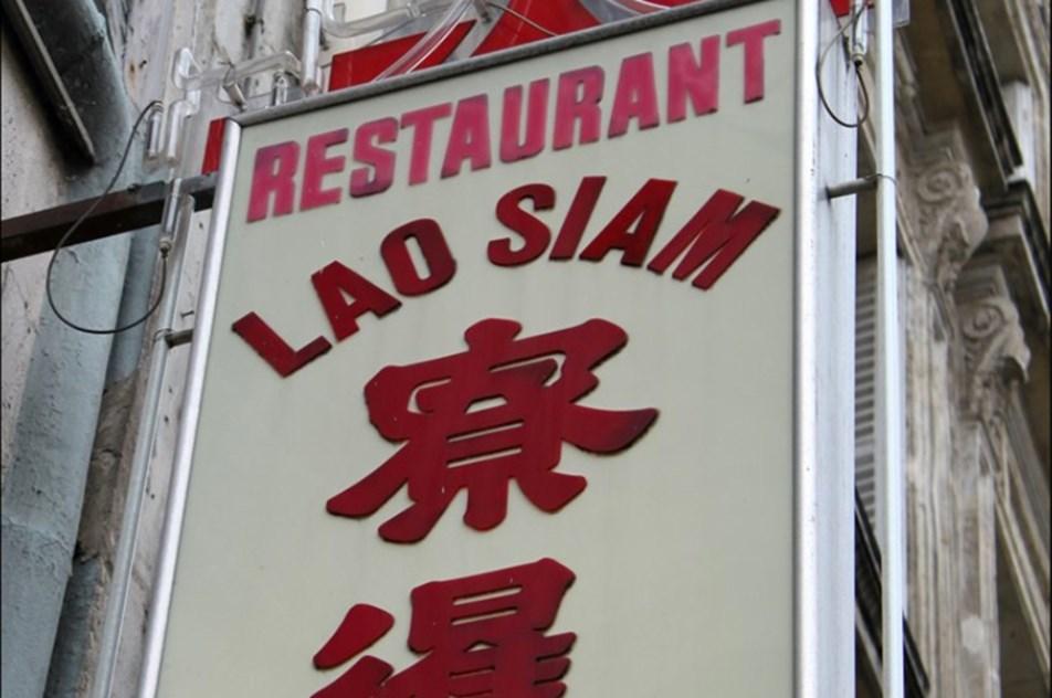 LAO SIAM